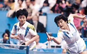 In Chiba in 1991 Hyun Jung-hwa of the ROK (right) and Li Bun Hui of the DPRK formed a
