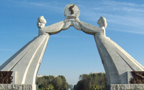 Monument to the Three Charters for National Reunification, Pyongyang