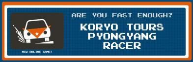 Pyongyang Racer title