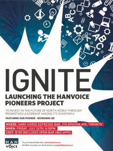HV_Ignite_Poster_Image-1